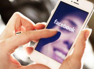 Facebook počinje da naplaćuje čitanje vijesti?