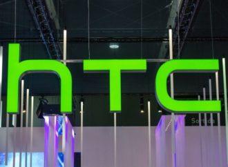 HTC imao oštar pad prihoda u 2018. godini