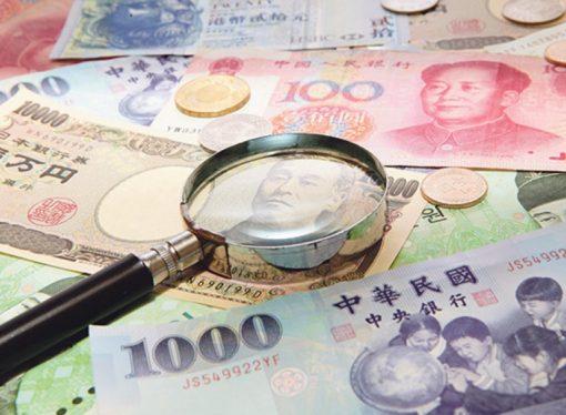 Rast kineske ekonomije najniži u posljednje tri decenije