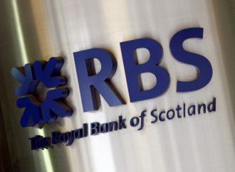"""""""Royal Bank of Scotland"""" devetu godinu zaredom bilježi gubitak"""