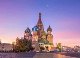 Rusija vodeća među zemljama u razvoju