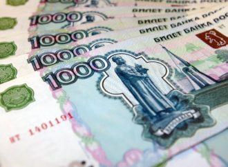 Euro oslabio, snažan rast rublje i južnoafričkog randa