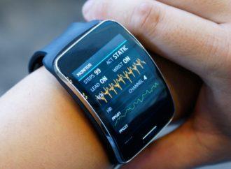 Ovaj uređaj može prepoznati kako se ljudi osjećaju