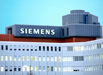 Siemens podigao procjenu godišnje dobiti