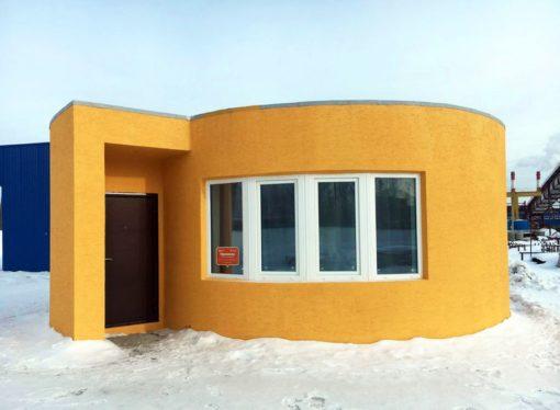 Za 24 sata pomoću 3D printera izgrađena cijela kuća