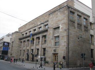 Centralna banka BiH dobila nagradu britanskog časopisa