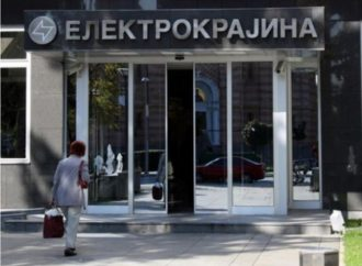 EBRD: Kredit od 15 miliona eura za Elektrokrajinu