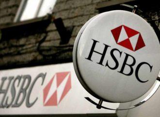 Britanske banke oprale 740 miliona dolara ruskog novca
