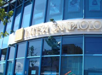 Intesa Sanpaolo odustala od preuzimanja Generalija