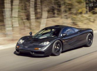 McLaren rasprodao model od 2,3 miliona eura dvije godine unaprijed
