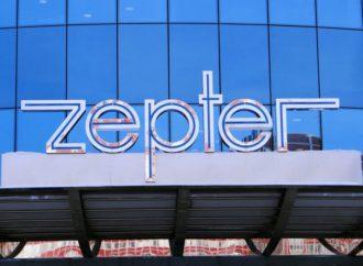Kompanija Cepter kupila hotel Zvezda u Vrnjačkoj Banji