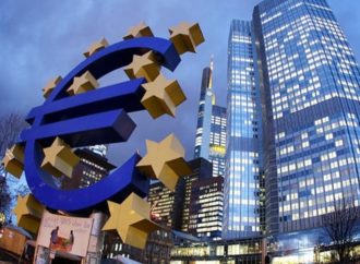 ECB mijenja prognozu za inflaciju, euro pada