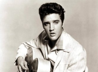 Otvoren zabavni kompleks Elvisa Prislija