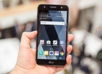 LG lansirao smartfon od 150 eura, dovoljno jedno punjenje u 48h