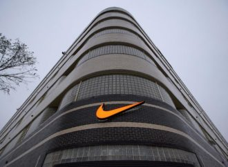 Prihodi kompanije Nike usporili