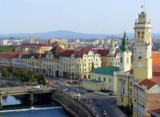 Rumunija ipak ne uvodi euro