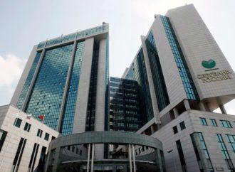 Sberbank postao najveća ruska kompanija