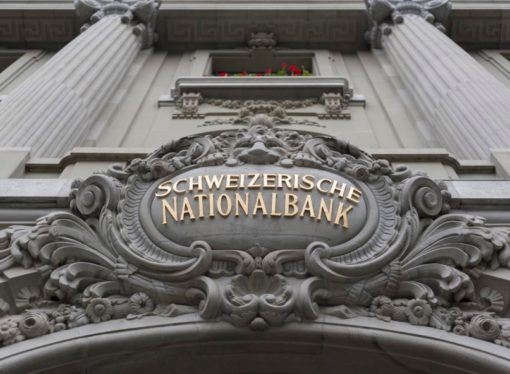Švajcarska centralna banka očekuje dobit od 49 milijardi franaka u 2019.