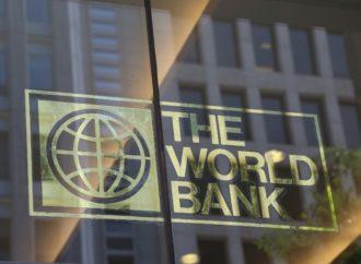 Svjetska banka izdala blockchain obveznicu