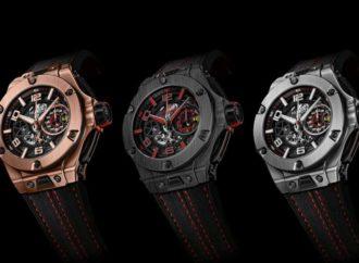 Predstavljeni satovi koje je dizajnirao Ferrari, a proizveo Hublot