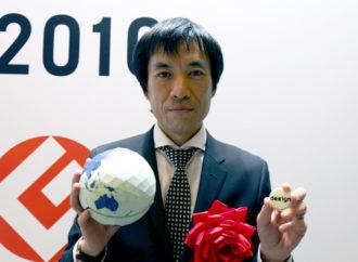 Japanac napravio najtačniju kartu svijeta