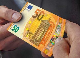 Bugari počeli lobiranje za uvođenje eura
