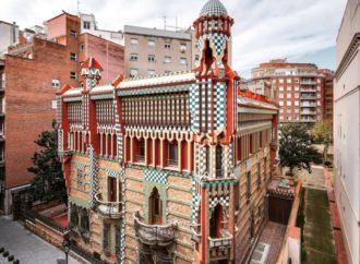 Prva kuća koju je sagradio Antonio Gaudi
