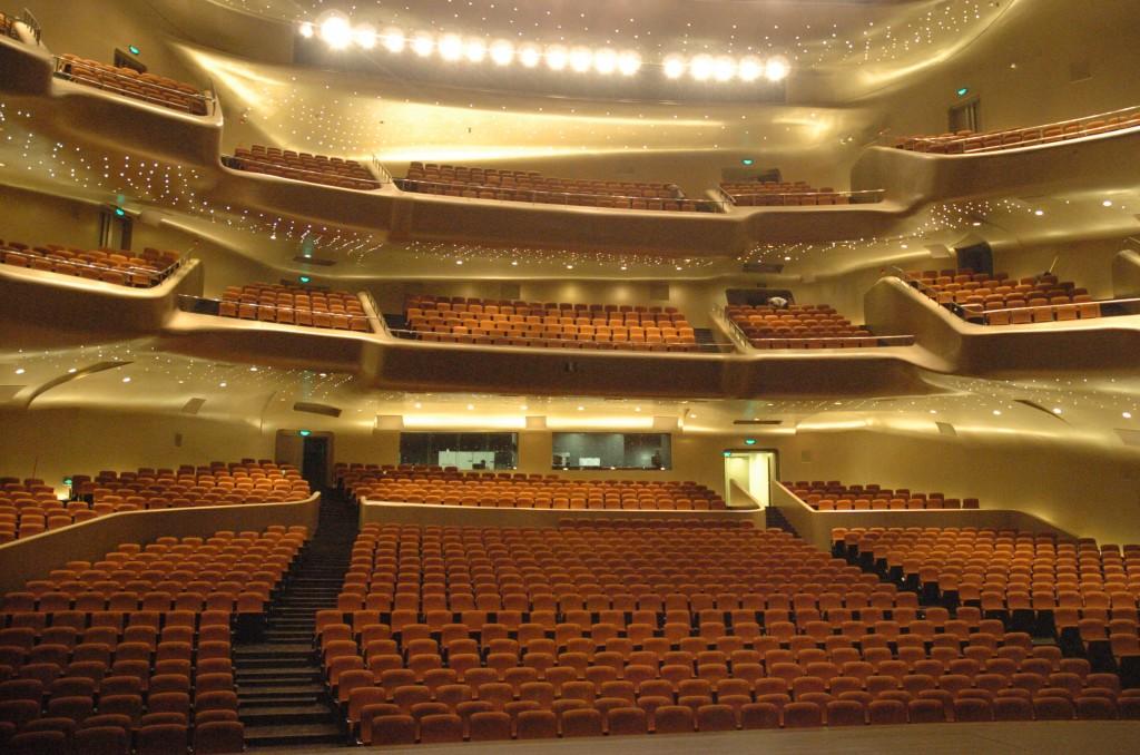 Guangzhou opera (Guangzhou)