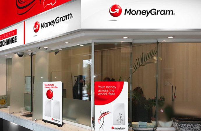 Kineska Alibaba preuzima MoneyGram