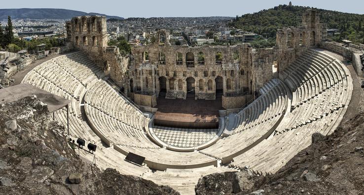 Odeon (Atina)