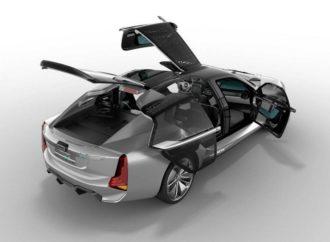 Qoros K-EV je auto sa najneobičnijim vratima