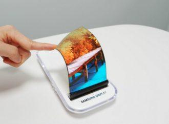 Samsung uvodi telefone sa savitljivim ekranima tek 2019. godine