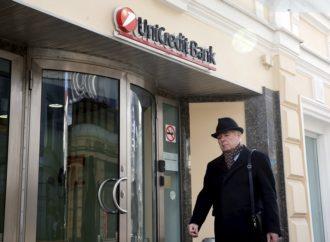 UniCreditzainteresovan za spajanje s njemačkim Commerzbankom