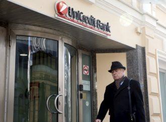 UniCredit i Raiffeisen i dalje najprofitabilnije banke u BiH