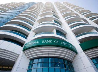 UAE: Spajanjem dvije banke stvorena najveća banka