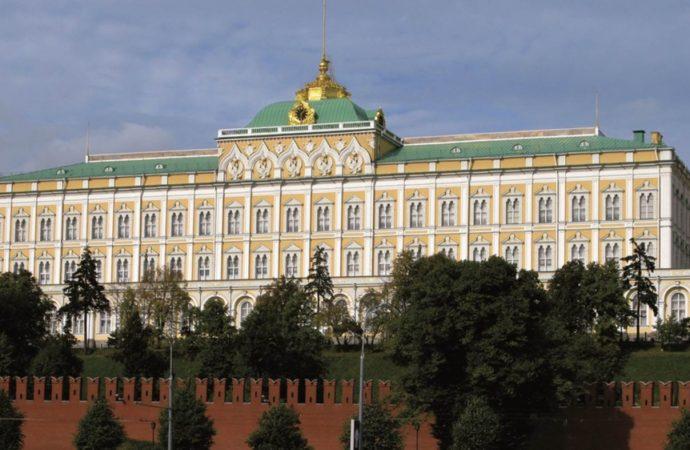 dom-ruskog-predsjenika