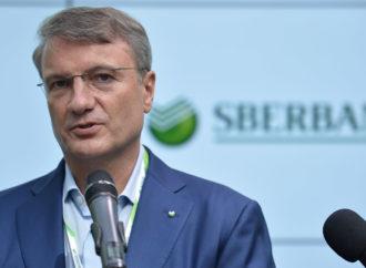 Sberbanka hoće da otpiše polovinu Agrokorovog duga