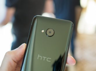 Google preuzima HTC