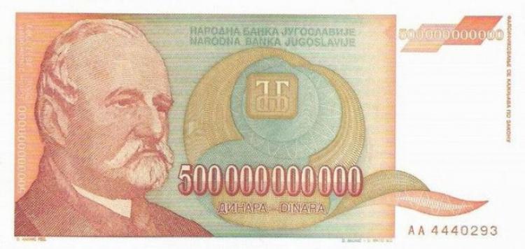 novcanica 2