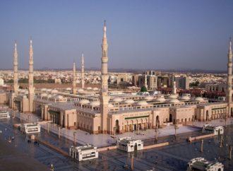 Arapi: Nafta nam više nije broj jedan, imamo bolje
