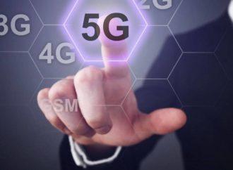 Do 2018. 4G mreža i video prenosi će biti glavni