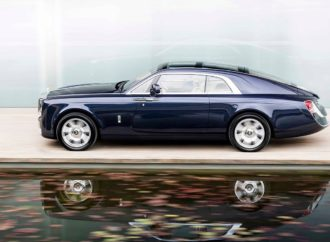Kako izgleda najskuplji automobil na svijetu