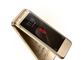 Samsung planira smartfon na preklop 2018. godine