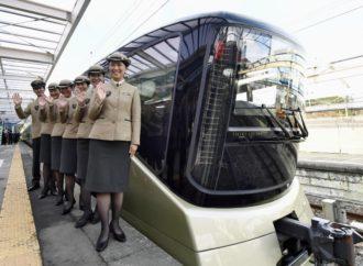 Japan: Najluksuzniji voz na svijetu