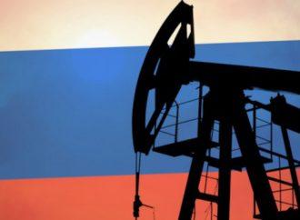Hoće li Rusija pokriti deficit nafte u svijetu?