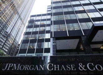 JP Morgan Chase će zapošljavati bivše prestupnike
