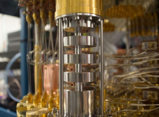 IBM napravio najsnažniji kvantni računar na svijetu