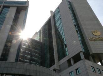 Sberbanka će možda tužiti porodicu Todorić zbog Agrokora