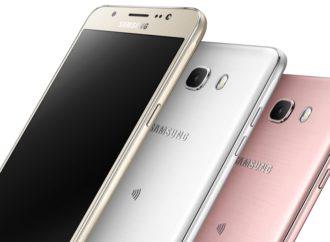 Samsung predstavlja potpuno novu Galaxy J seriju