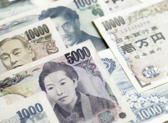 Čvrst jen: Inflacija u Japanu najniža od 2017. godine